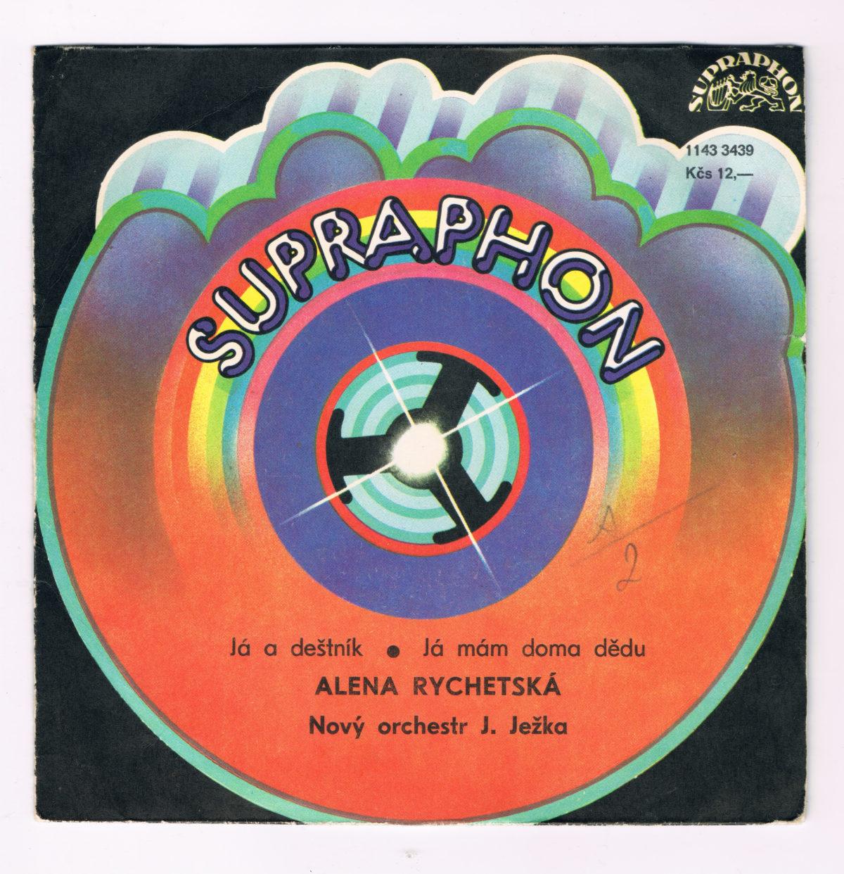 Disco style Supraphon generic sleeve